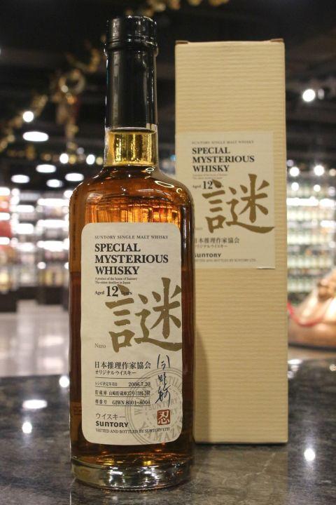 (現貨) Suntory Nazo 2006 Special Mysterious Whisky 三得利 謎 2006 (600ml 43%)