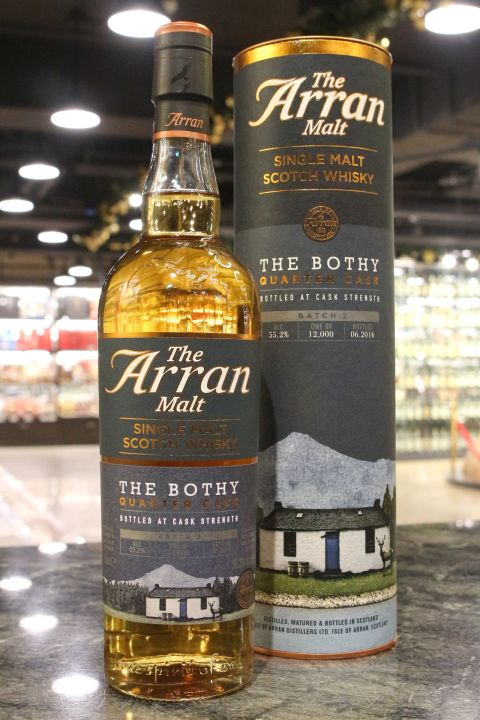 (現貨) Arran The Bothy Quarter Cask Batch 2 愛倫 Bothy 四分之一桶 第二批次 (700ml 55.2%)