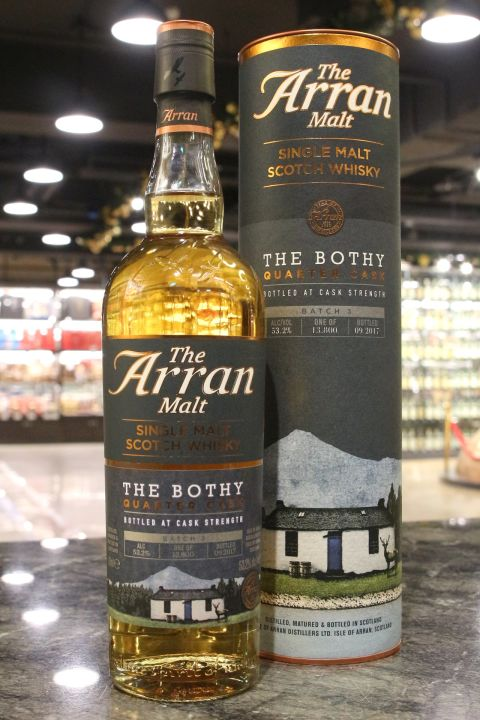 (現貨) Arran The Bothy Quarter Cask Batch 3 愛倫 Bothy 四分之一桶 第三批次 (700ml 53.2%)