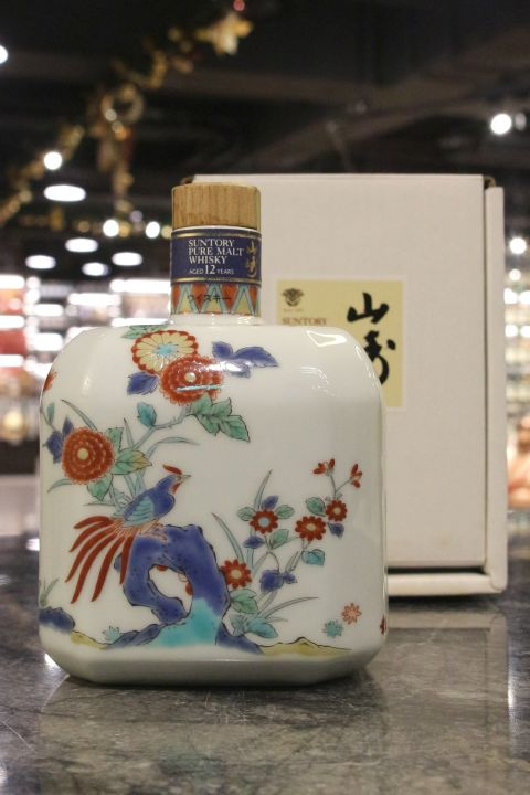 (現貨) Suntory Yamazaki 12 Years Ceramic Decanter 三得利 山崎 金花 12年 花鳥瓷瓶 (600ml 43%)