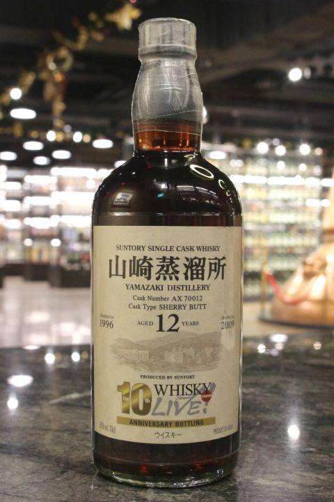(現貨) Yamazaki 1996 Single Cask for Whisky Live 10th Japan 山崎1996單桶 Whisky Live 10週年版 (700ml 58%)