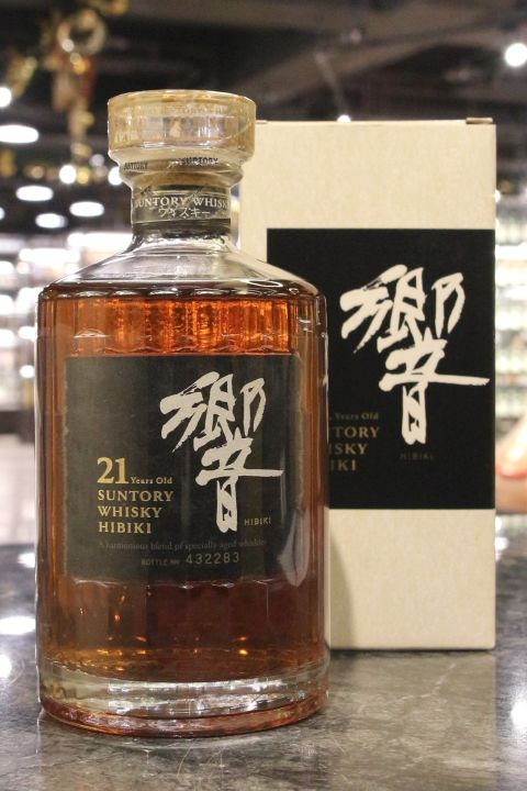 (現貨) Hibiki 21 Years - Old Version 響 21年 舊版 金頭白盒 (700ml 43%)