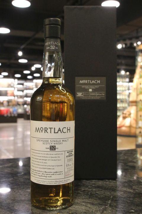 (現貨) Mortlach 32 Years Cask Strength 1971 慕赫  32年 限量原酒 (700ml 50.1%)