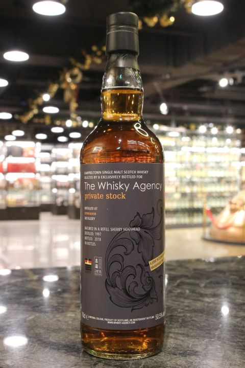 The Whisky Agengy – Springbank 1997 –TWA 雲頂 1997 Whisky Takao 2018 (700ml 50.5%)