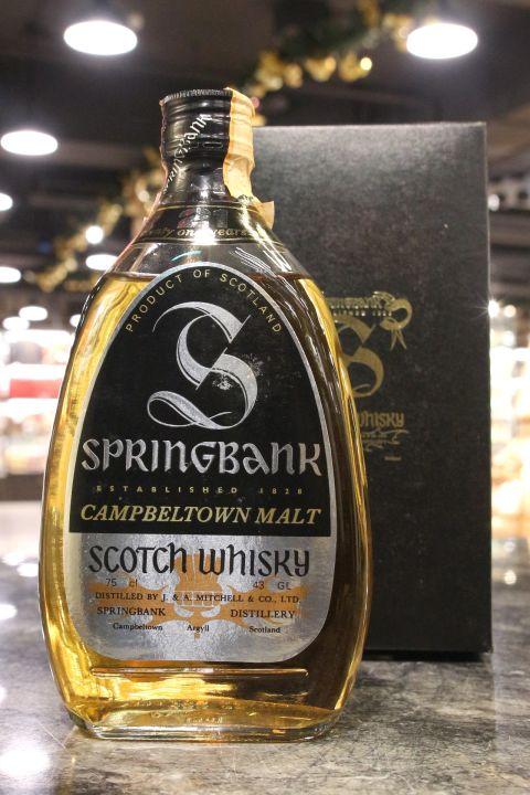 (現貨) Springbank 21 Years Bottles 1970s 雲頂 21年 舊版 梨形瓶 (750ml 43%)