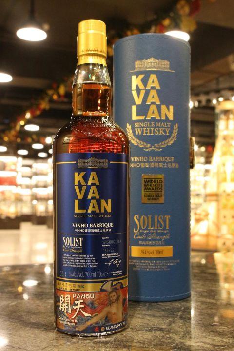 Kavalan Solist Vinho Barrique 2013 噶瑪蘭 葡萄酒桶原酒 亞洲味蕾協會x古華酒藏 盤古開天 (700ml 59.4%)