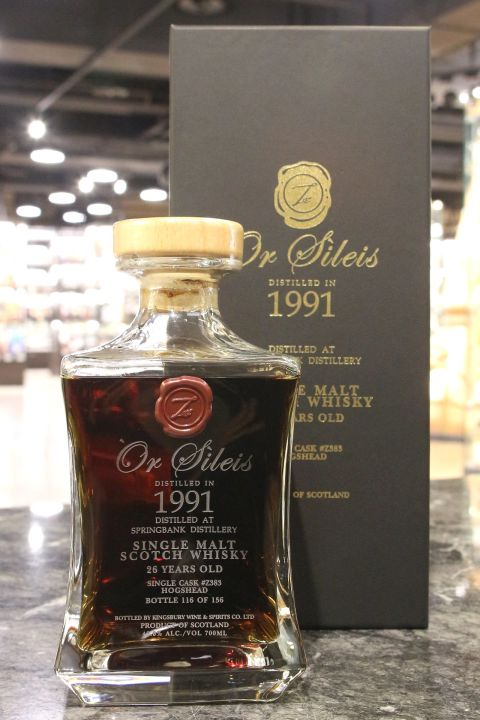Ór Sileis - Springbank 1991 26 Years Single Cask 歐希嵐斯 - 雲頂 1991 26年 單桶 (700ml 48.6%)
