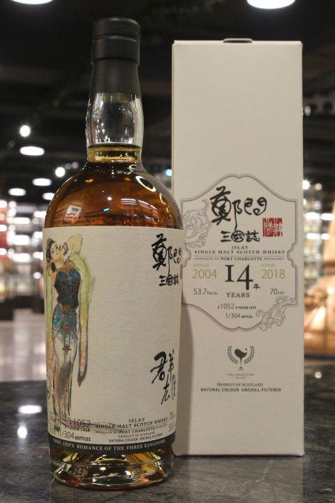 The Whiskyfind - Port Charlotte 2004 14 Years 威士忌坊 鄭問三國誌 貂蟬 (700ml 53.7%)
