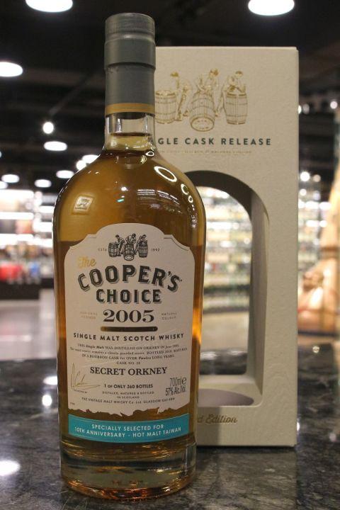 (現貨) Cooper's Choice - Secret Orkney 2005 12 Years 酷選大師 奧克尼 2005 波本桶 台灣限定桶 (700ml 57%)