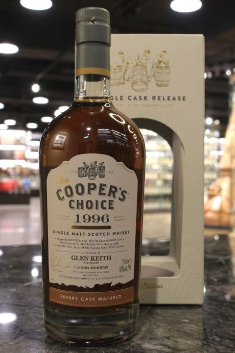(現貨) Cooper's Choice - Glen Keith 1996 21 Years 酷選大師 Glen Keith 1996 雪莉桶 (700ml 51%)