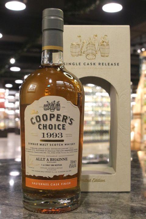 (現貨) Cooper's Choice - Allt a Bhainne 1993 25 Years 酷選大師 歐特凡因 1993 蘇玳桶 (700ml 47%)