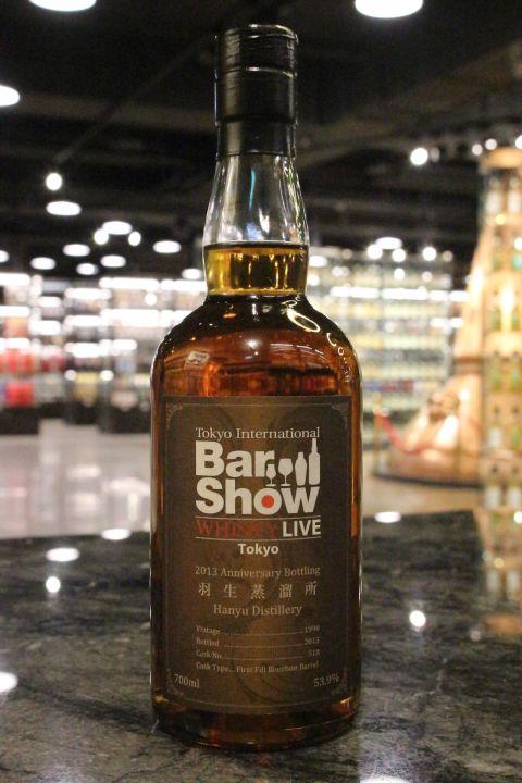 (現貨) Hanyu 1990 Single Cask Barshow Whisky Live Tokyo 2013 羽生 1990 單桶 (700ml 53.9%)