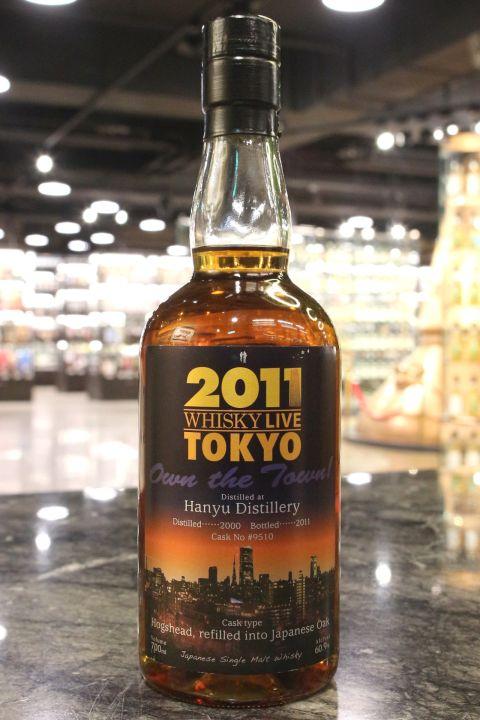 (現貨) Hanyu 2000 Single Cask Whisky Live Tokyo 2011 羽生 2000 單桶 (700ml 60.9%)
