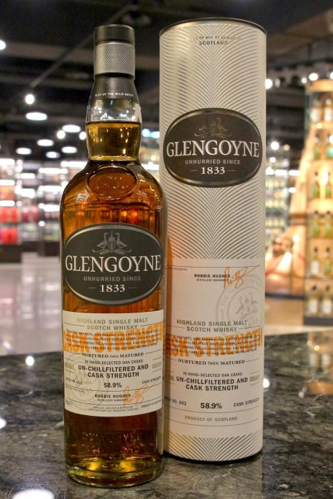 (現貨) Glengoyne Cask Strength Batch No.002 格蘭哥尼 限量原酒 第二版 (700ml 58.9%)