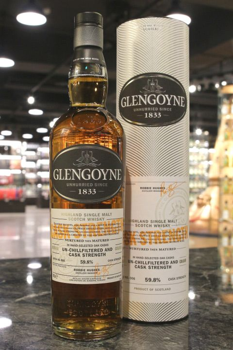(現貨) Glengoyne Cask Strength Batch No.006 格蘭哥尼 限量原酒 第六版 (700ml 59.8%)