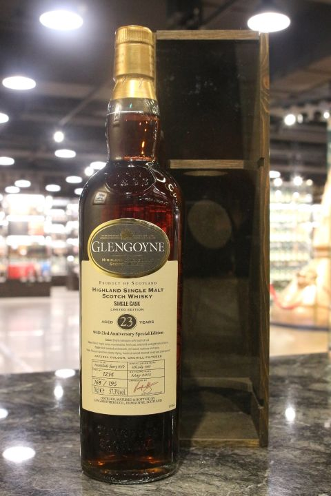 (現貨) Glengoyne 1989 23 Years Single Cask 格蘭哥尼 1989 23年 單桶 (700ml 57.3%)