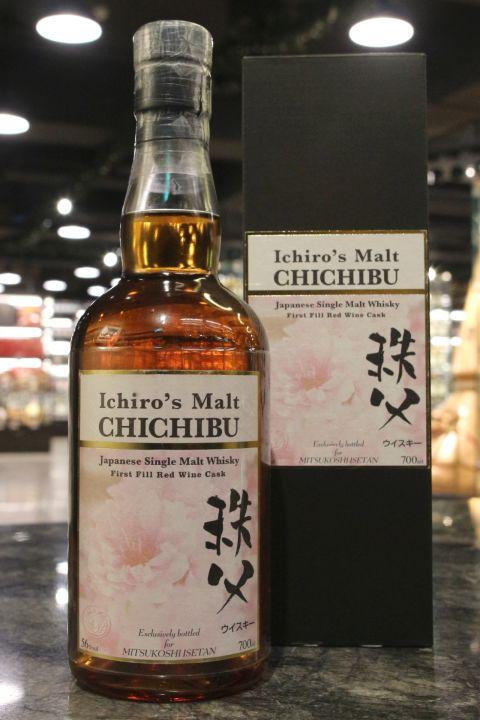 (現貨) Chichibu First Fill Red Wine Cask for Mitsukoshi Isetan 秩父 紅酒桶 伊勢丹限定 (700ml 56%)