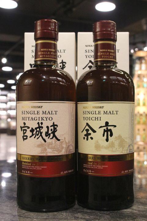 (現貨) Yoichi & Miyagikyo Sherry Wood Finish 2018 余市&宮城峽 雪莉風味桶 2018限定對酒 (700ml 46%)
