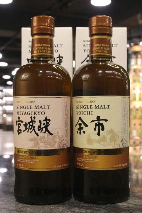 (現貨) Yoichi & Miyagikyo Bourbon Wood Finish 2018 余市&宮城峽 波本風味桶 2018限定對酒 (700ml 46%)