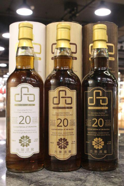 (現貨) The Whisky Agency - Glenrothes 1997 20 Years 格蘭路思 1997 初次雪莉桶 古華酒藏聯合包桶 (700ml 51.8%)