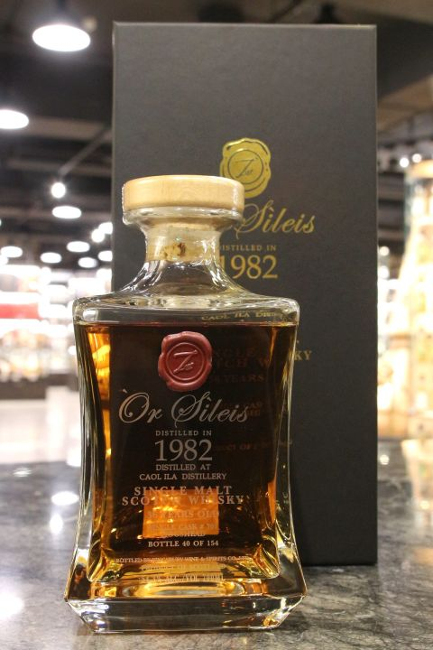 (現貨) Ór Sileis - Coal Ila 1982 36 Years Single Cask 歐希嵐斯 - 卡爾里拉 1982 36年 單桶 (700ml 54.3%)
