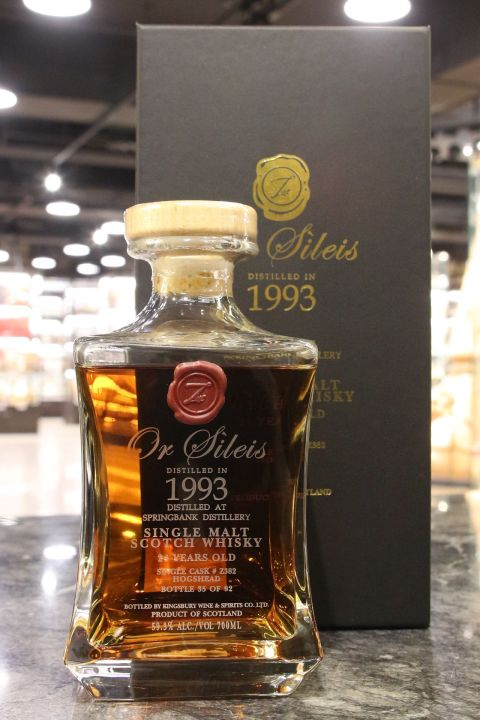 (現貨) Ór Sileis - Springbank 1993 24 Years Single Cask 歐希嵐斯 - 雲頂 1993 24年 單桶 (700ml 59.3%)