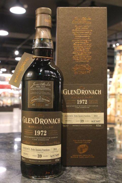 GLENDRONACH 1972 39 years PX Puncheon 格蘭多納 1972 39年 MMA金牌 (700ml 49.1%)