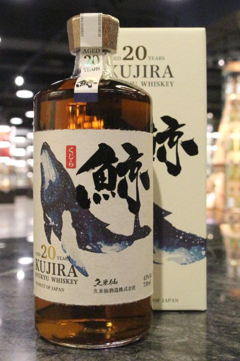 (現貨) Kujira Ryukyu 20 Years Single Grain Bourbon Cask 鯨 20年 單一穀物 (750ml 43%)