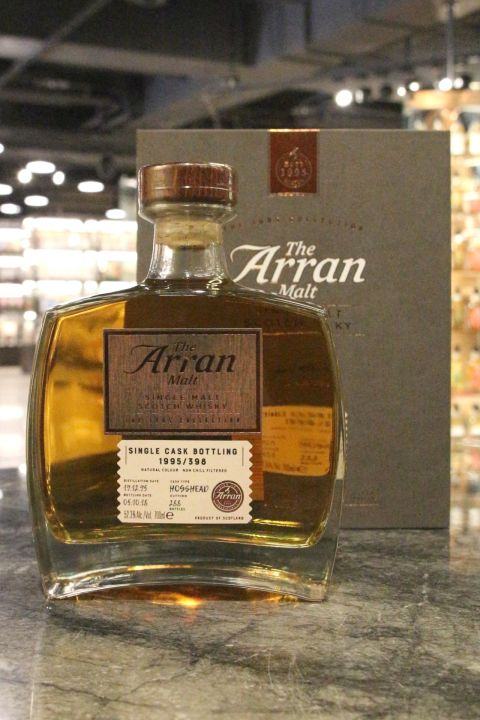 Arran The 1995 Collection Single Cask 愛倫 1995 創廠臻品 單桶原酒 (700ml 52.3%)