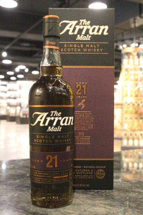 (現貨) Arran 21 Years Single Malt Whisky 愛倫 21年 單一麥芽威士忌 (700ml 46%)