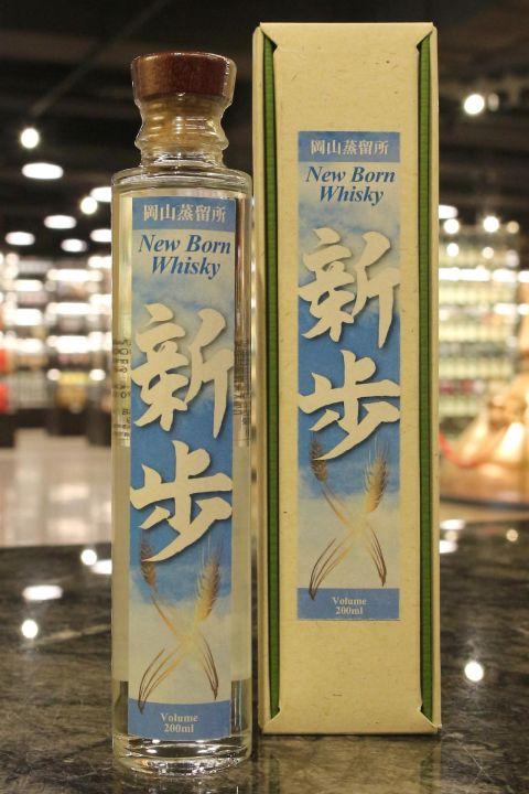 (現貨) Okayama New Born Whisky 岡山蒸餾所 新步 新酒 (200ml 62%)
