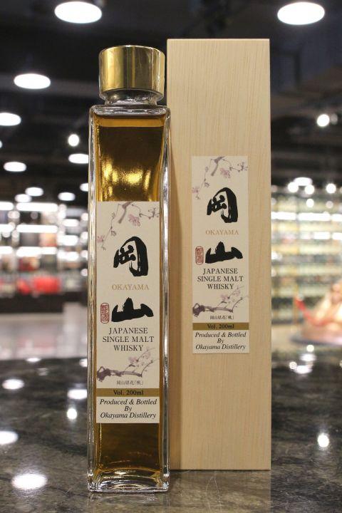 Okayama Single Malt Whisky 岡山蒸餾所 單一麥芽威士忌 (200ml 43%)