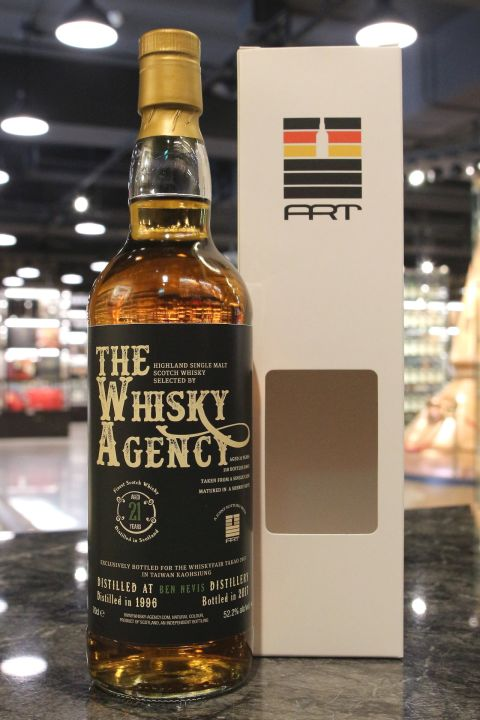 The Whisky Agency – Ben Nevis 1996 21 Years TWA 班尼富 1996 21年 雪莉單桶 (700ml 52.2%)