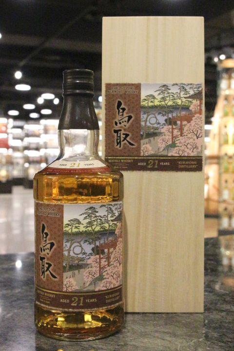 (現貨) The Tottori 21 Years Blended Whisky 鳥取 21年 調和威士忌 木盒限定版 (700ml 50%)
