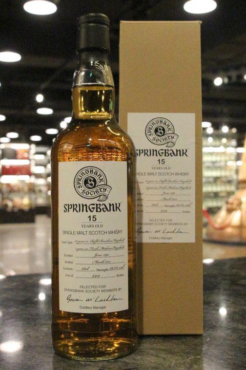 (現貨) Springbank 1997 15 Years Springbank Society 雲頂 1997 15年 限量版 (700ml 56.5%)