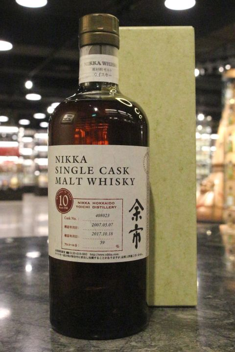 (現貨) Nikka Yoichi 2007 10 Years Single Cask 余市 2007 10年 單桶原酒 (750ml 59%)