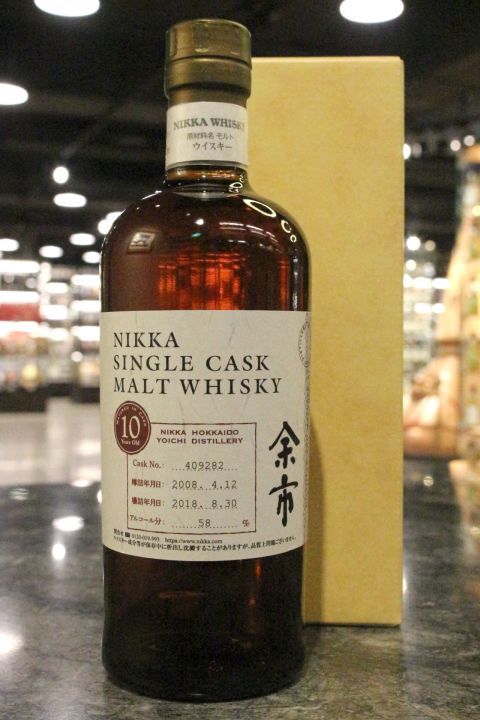 (現貨) Nikka Yoichi 2008 10 Years Single Cask 余市 2008 10年 單桶原酒 (700ml 58%)
