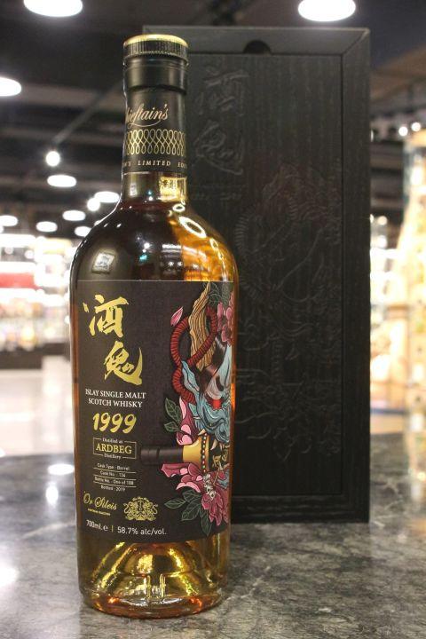 Chieftain's - Ardbeg 1999 20 Years Single Cask 老酋長 歐希嵐斯 – 雅柏 酒鬼第一版 (700ml 58.7%)