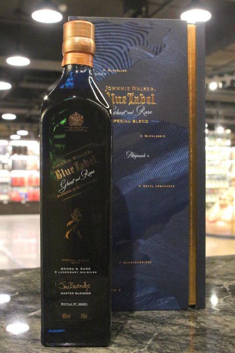 (現貨) Johnnie Walker Blue Label Brora & Rare 約翰走路 藍牌 珍稀系列第一版 (700ml 46%)