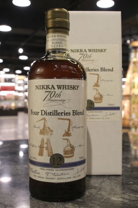 (現貨) Nikka 12 Years 70th anniversary Four Distilleries Blend 創業70週年紀念版 (700ml 58%)