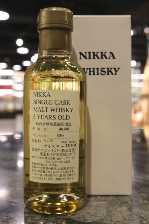 (現貨) Miyagikyo 5 Years Single Cask Malt Whisky 宮城峽蒸溜所限定 5年 單桶原酒 (180ml 60%)