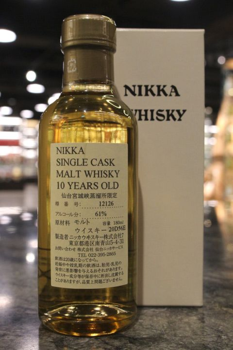 (現貨) Miyagikyo 10 Years Single Cask Malt Whisky 宮城峽蒸溜所限定 10年 單桶原酒 (180ml 61%)