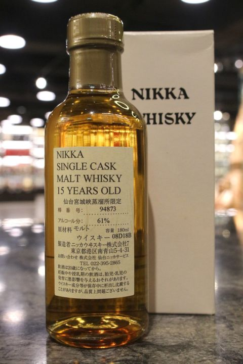 (現貨) Miyagikyo 15 Years Single Cask Malt Whisky 宮城峽蒸溜所限定 15年 單桶原酒 (180ml 61%)