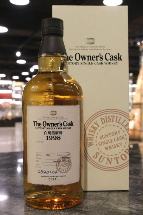 (現貨) Hakushu The Owner's Cask 1998 白州蒸餾所 1998 單桶 #CB40124 (700ml 58%)
