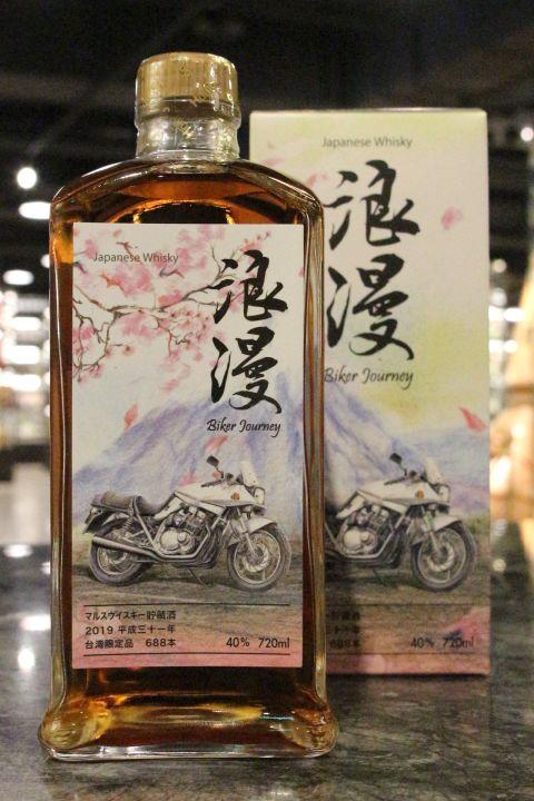 Mars Kura Whisky – Biker Journey Batch 1 本坊酒造 藏 機車浪漫旅 第一版  (720ml 40%)