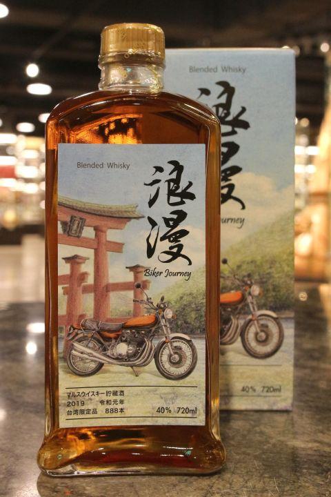 Mars Kura Whisky – Biker Journey Batch 2 本坊酒造 藏 機車浪漫旅 第二版  (720ml 40%)