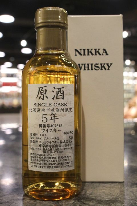 (現貨) Yoichi Single Cask 5 Years Cask Strength 余市蒸溜所限定 5年 單桶原酒 (180ml 63%)