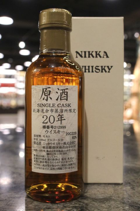 (現貨) Yoichi Single Cask 20 Years Cask Strength 余市蒸溜所限定 20年 單桶原酒 (180ml 62%)