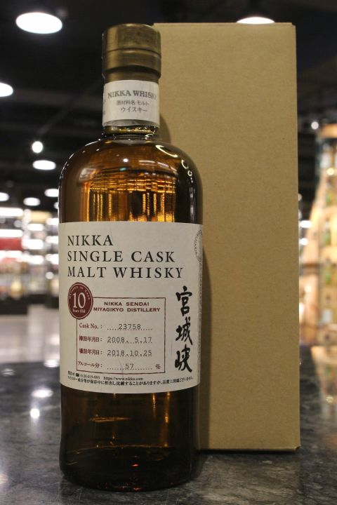 (現貨) Miyagikyo 2008 10 Years Single Cask 宮城峽 2008 10年 單桶原酒 (700ml 57%)