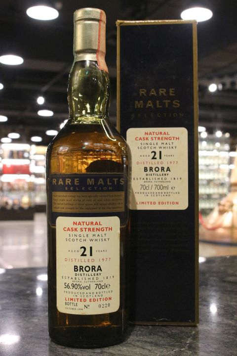 (現貨) Rare Malts - Brora 1977 21 Years Cask  Strength 布朗拉 1977 21年 原酒 (700ml 56.9%)